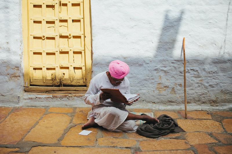 Hindu sacred texts
